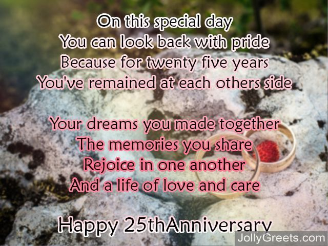 Th anniversary poems silver wedding anniversary poems