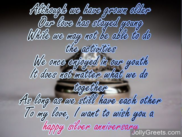 25th anniversary poems silver wedding anniversary poems for 25th wedding anniversary poems