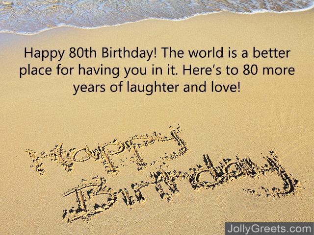 for grandma happy 80th birthday grandma