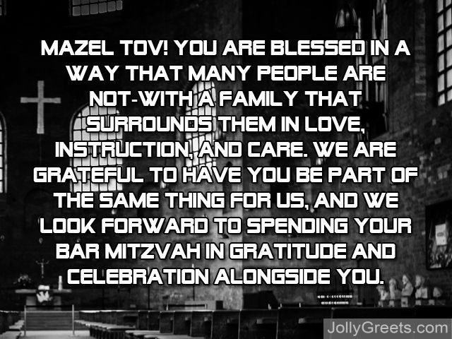 What To Write In A Barbat Mitzvah Card Barbat Mitzvah Messages