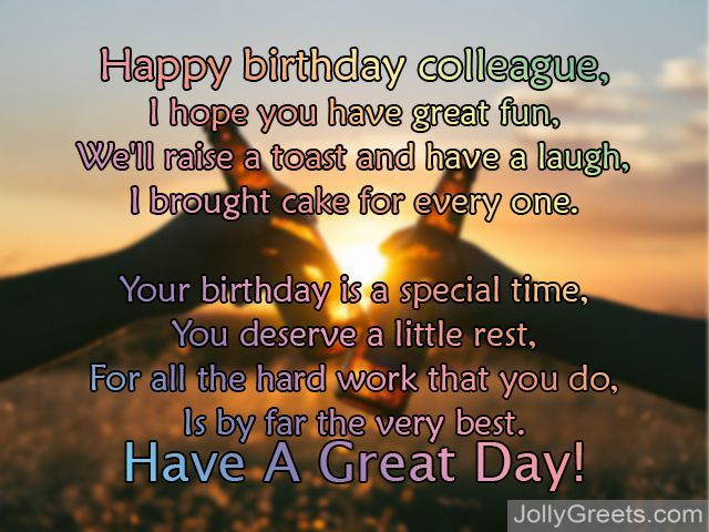 Happy Birthday Colleagues — Lovely Meme