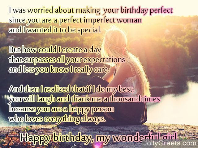 Birthday Poems For Girlfriend