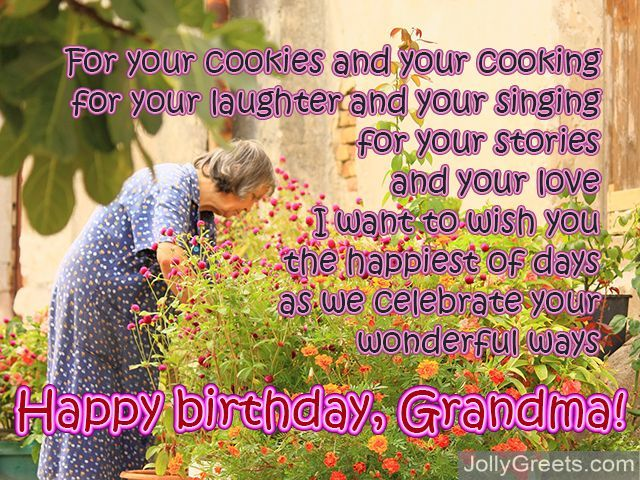 Cool Birthday Poems For Grandma Personalised Birthday Cards Veneteletsinfo