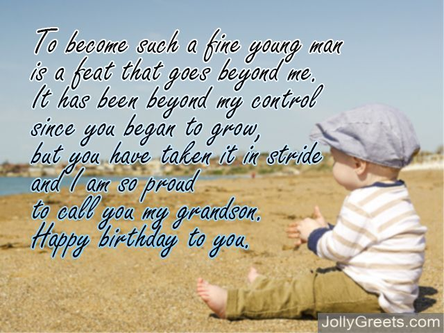 Birthday Poems For Grandson