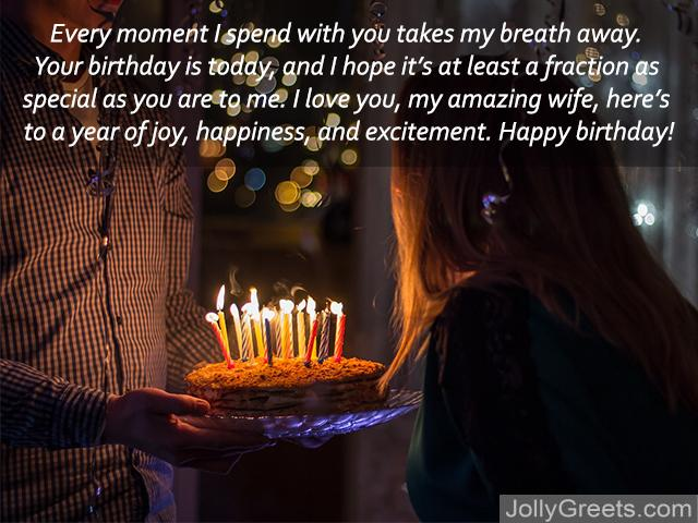 Theres No Better Time To Let Your Wife Know Just How Amazing She Is Than Her Birthday With One Of These Romantic Messages Shell Spend The Day Feeling