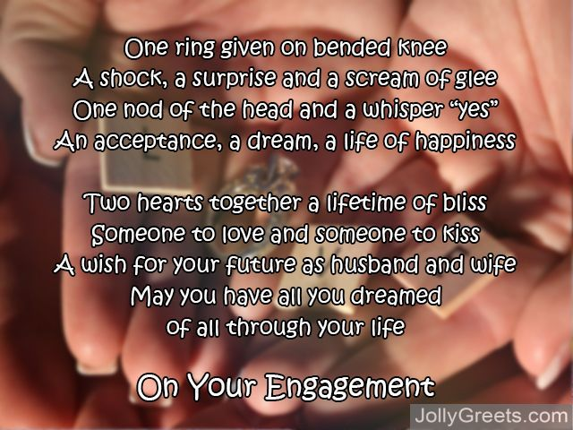 engagement quotes and poems - photo #14