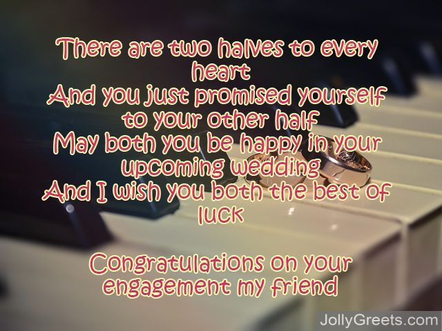 congratulations for engagement poems for engagement card