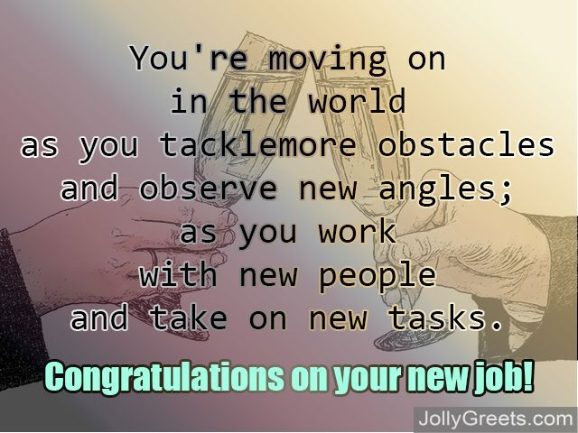 Congratulations For New Job New Job Poems