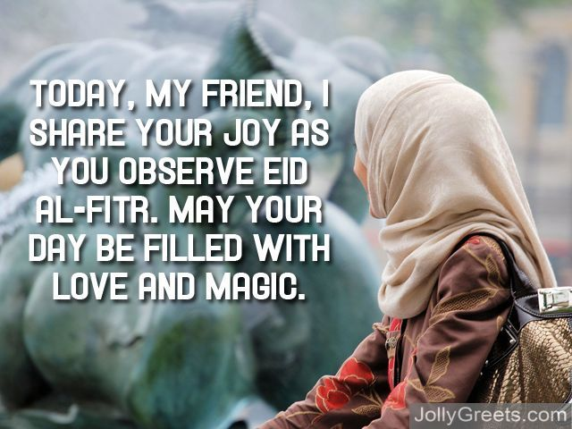 Most Inspiring Friend Eid Al-Fitr Greeting - eid-al-fitr-03  Perfect Image Reference_285515 .jpg