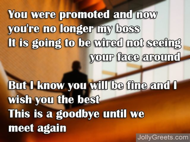 Farewell Poems for Boss: Goodbye Poems