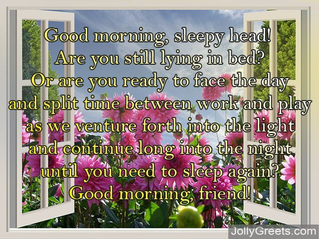 Good morning poems for friends m4hsunfo