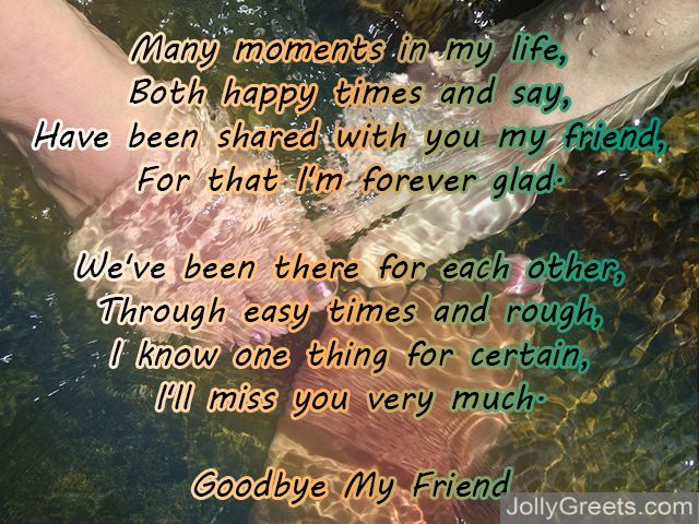 missing poem for best friend