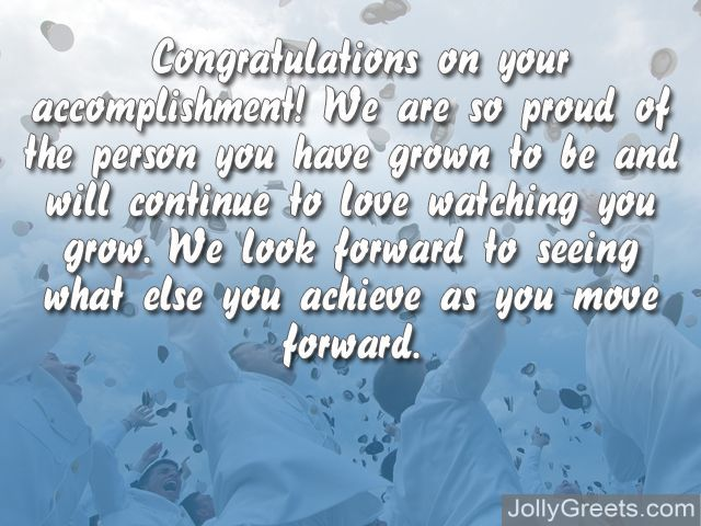 What to Write in a Graduation Card – Congratulations on ... I Am Proud Of My Daughter Quotes