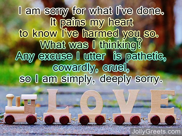 I Am Sorry Poems for Wife: Apology Poems for Her