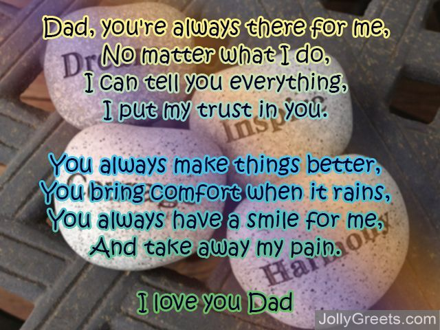 I Love You Poems For Dad