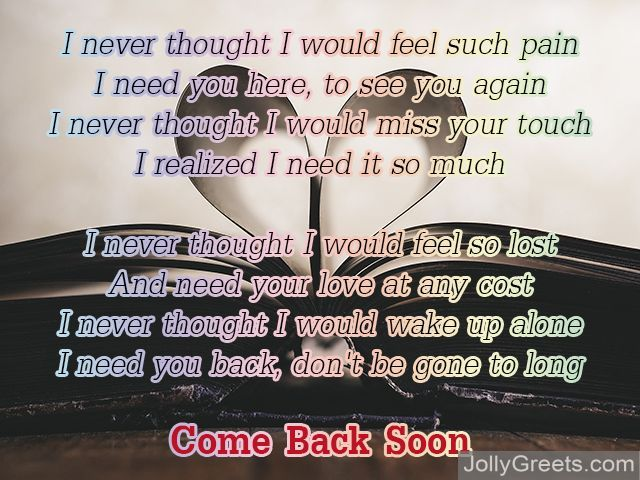 Short missing you poems for boyfriend