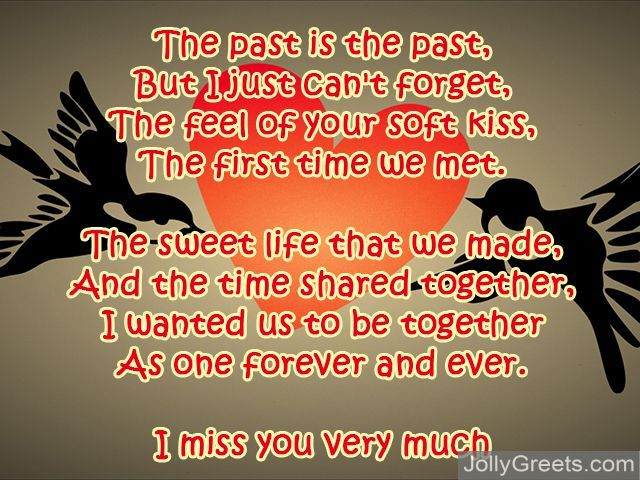 I Miss You Poems For Ex Boyfriend