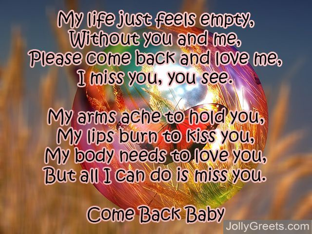 I miss you poems for ex-girlfriend
