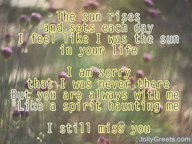 I Miss You Poems For Ex Girlfriend