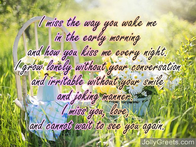 I Miss You Poems For Wife Missing You Poems For Her