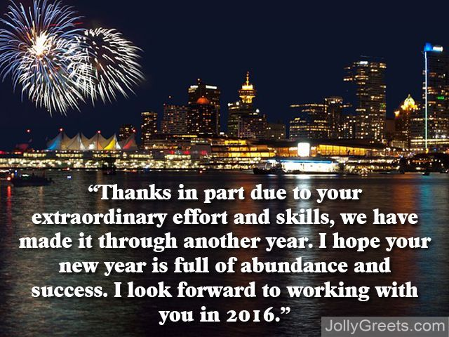 heartfelt new year messages view source