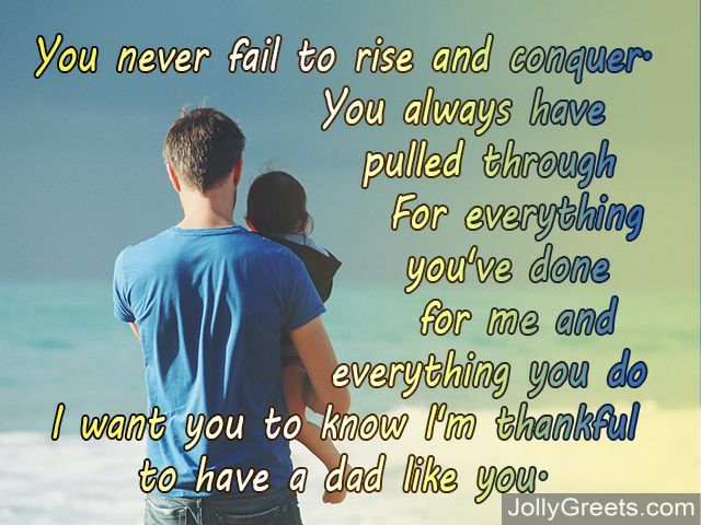 Thank You Poems For Dad