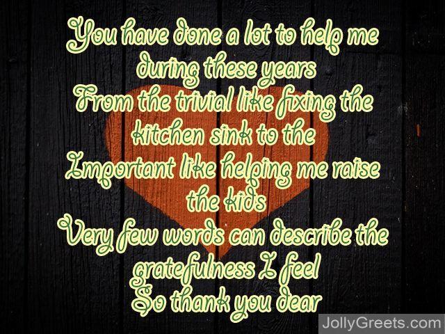 poem for my husband