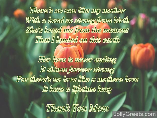 Thank You Poems for Mom