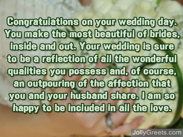 Message To Write On Wedding Gift Card : What to Write in a Wedding CardWedding Messages